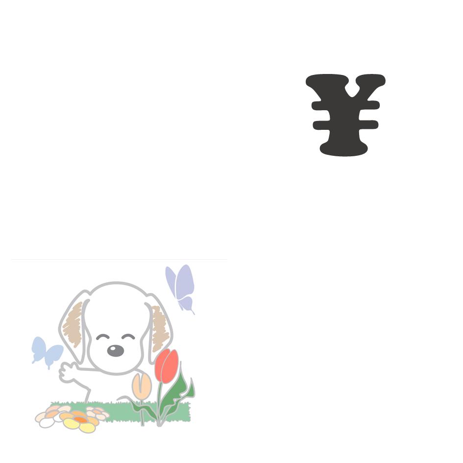 logo_yen